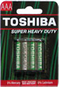 Toshiba R03 Super HD BP4